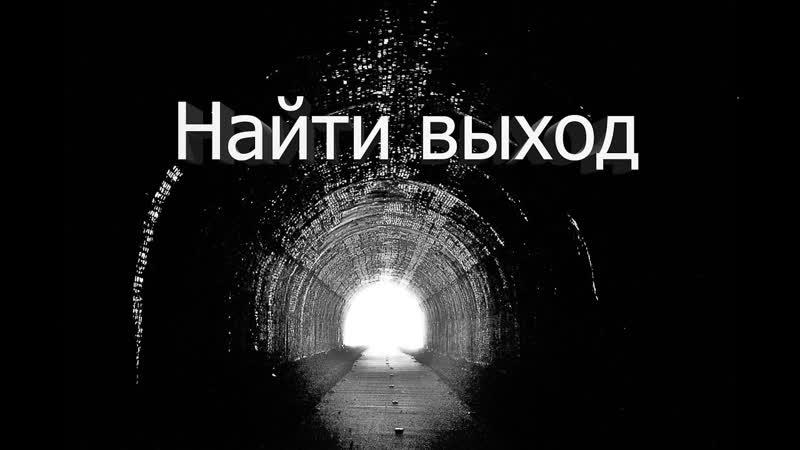 Найтивыход - Тинейджеры (cover by AxD).