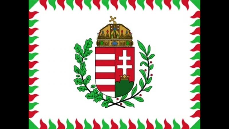 Венгерский военный марш Ludovika induló