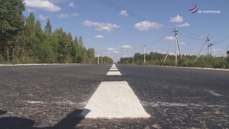Ремонт областных дорог проходит на территории городского округа Серпухов