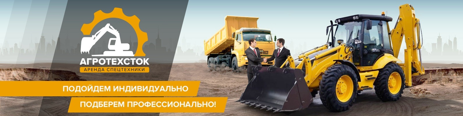 јренда спецтехники енвд лицензи¤ на пассажирские перевозки белгород