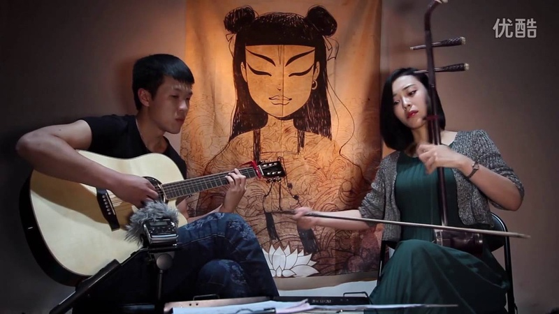 V n Rèm Châu 卷珠帘 Hòa tấu Đàn Nhị Guitar HD 720p