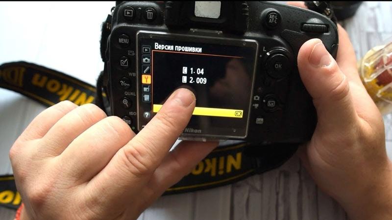 Nikon D610 и новая прошивка тест ISO при записи видео