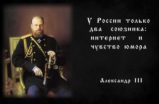Северный флот московский комсомолец фото переходы список