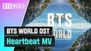 BTS 방탄소년단 'Heartbeat BTS WORLD OST' MV