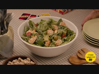 Рецепт  средиземноморский салат с креветками и авокадо
