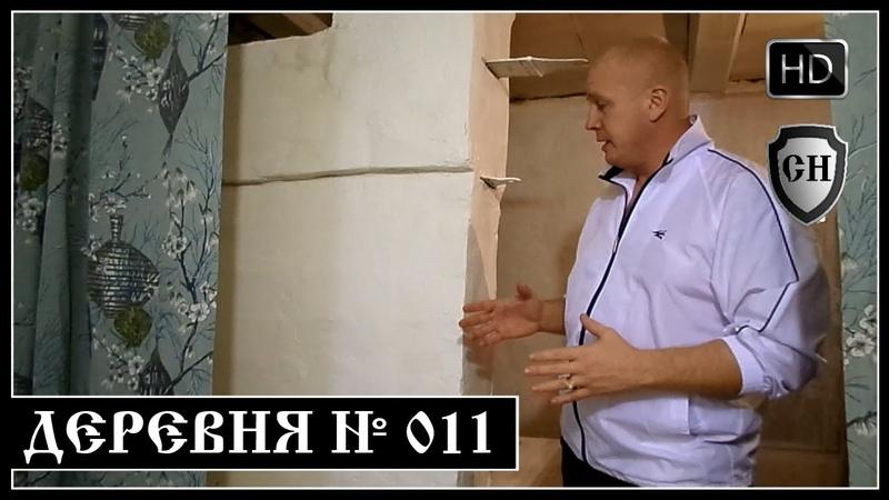 Деревенская Печь Голландка от А до Я HD