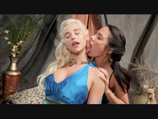 [yutch] дейнерис бурерожденная в лесбийском порно [игра престолов порно пародия game of thrones parody xxx эмилия кларк]