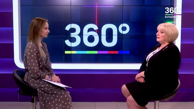 Интервью директора Балашихинского РЦ Росинка Садиловой Ольги Алексеевны для канала 360 Подмосковье
