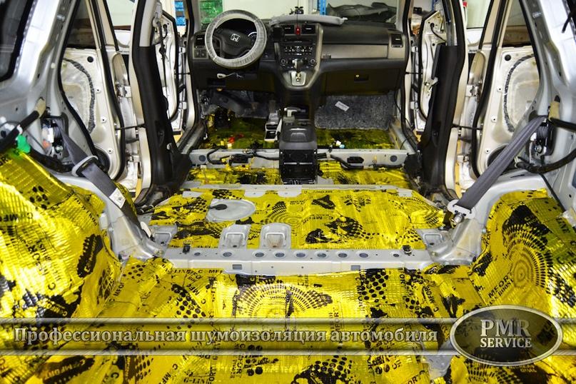 Шумоизоляция Honda CRV, изображение №3