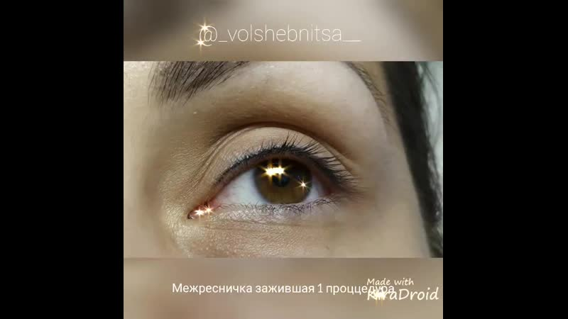 Video_2019-09-17_11-15-07.mp4