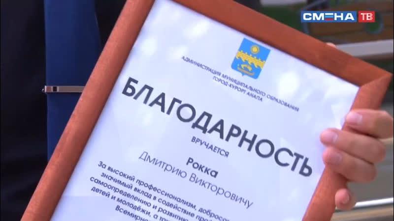 Рокка_Дмитрий Rokka Рокка ВсегдаРазный