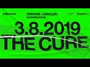 The Cure «Live in Moscow 2019» 3.08 video: Alex Kornyshev