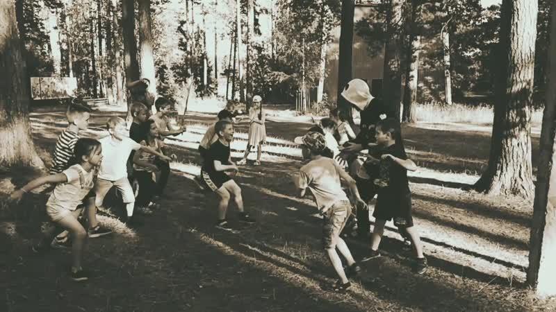 Мое лето в Чайке 8 отряд