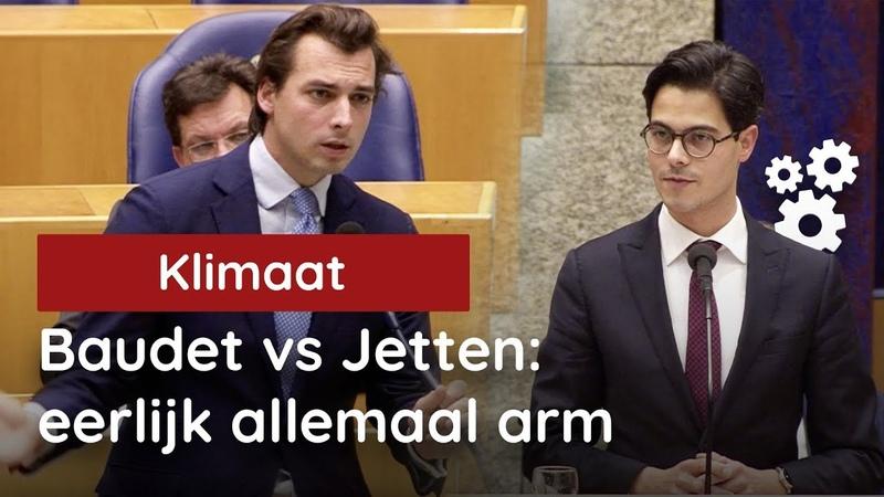 Baudet vs Jetten: eerlijk allemaal arm - YouTube