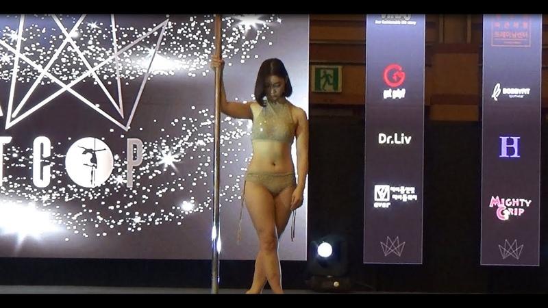 [181015][코엑스][2018 밸런스페스티벌 서울] (더 크라운 온 더 폴 )The Crown On the Pole 폴댄스(Pole Dance) 대회
