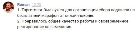 vk.com/vleskov_panda_roman