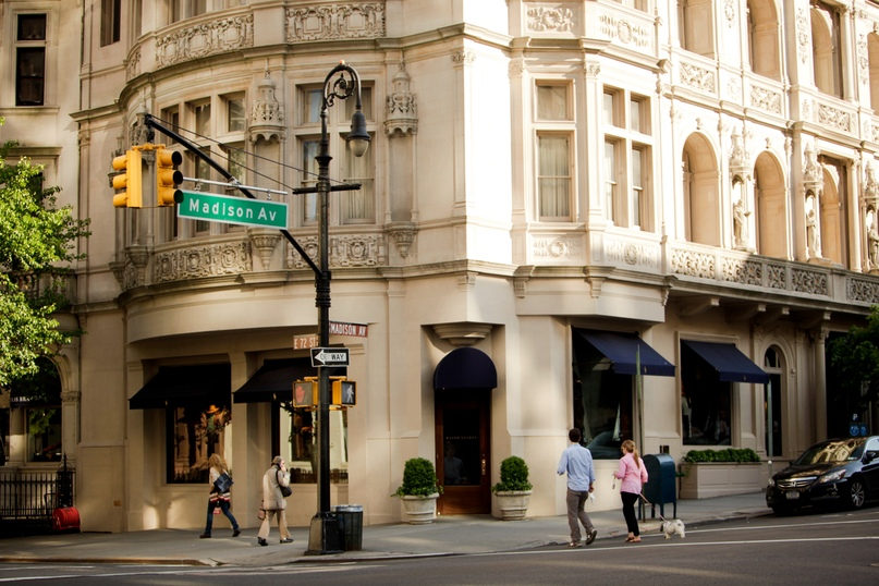 Потрясающий Нью-йорк. Madison Avenue