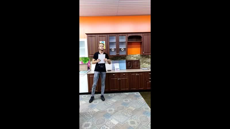Расспродажа кухонь