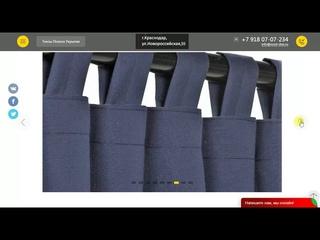 Изготовление тентов пологов из ткани ПВХ, строительных укрытий