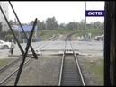 Поезд Южно-Сахалинск - Поронайск. 27.08.2015