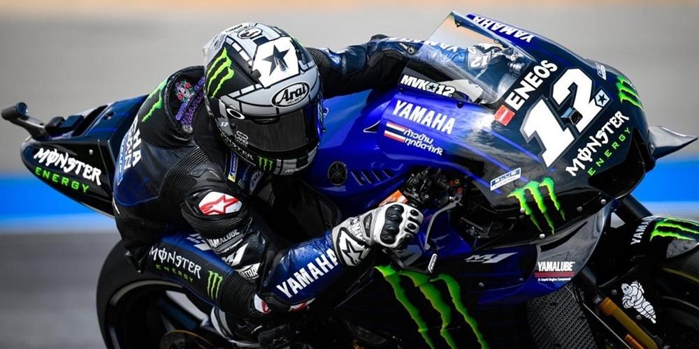 Гран При Мотеги 2019 - результаты FP1