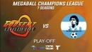MCL 7 Play Off 1 8 Godsent vs Альби 2 матч
