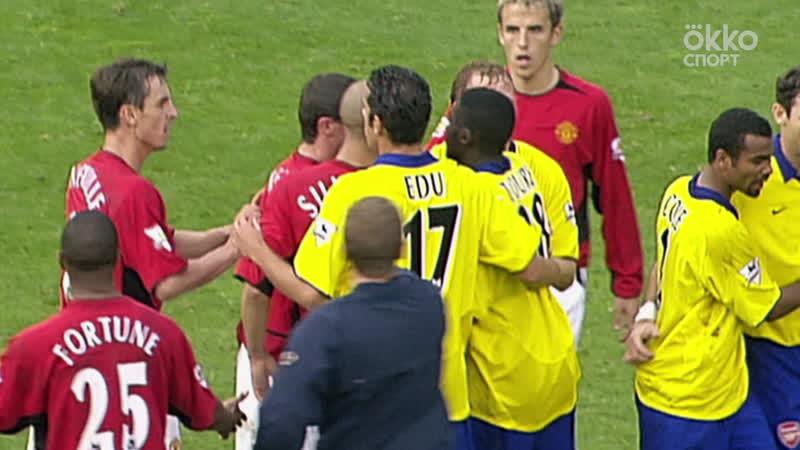Великие противостояния / Арсенал – Манчестер Юнайтед