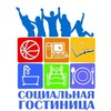 "ГБУ РБ Межрайонный центр ""Семья"""