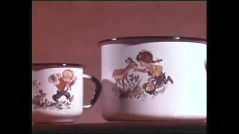 Документальный фильм Лысьвенские эмали 1975 год