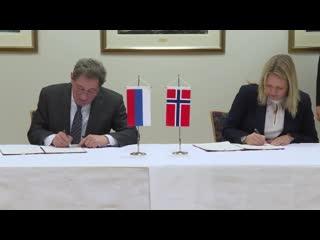 Подписание программы двустороннего сотрудничества между Россией и Норвегией в области культуры на 2019  2021 гг.