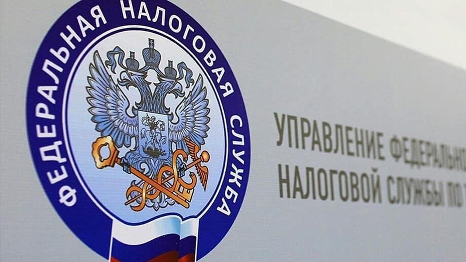 В Саратовской области личный приём граждан в налоговых инспекциях приостановлен до 11 июня включительно