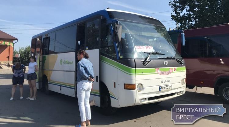 Как мы ехали до Одессы и обратно в Брест (спойлер - всё пошло не так, как планировалось)