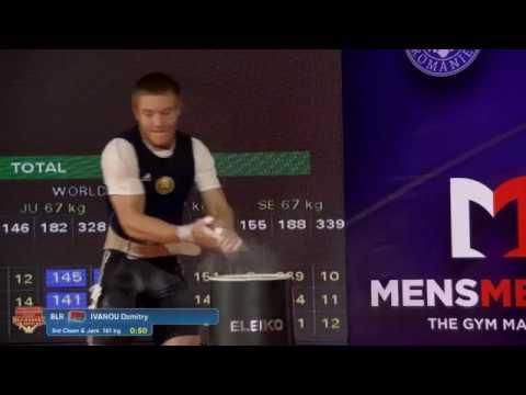 Дмитрий Иванов (BLR) - Junior Men 67kg, European Junior U23 Championships, Bucharest 2019