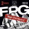 2.11 || FPG || BARSOVA Зеленоград
