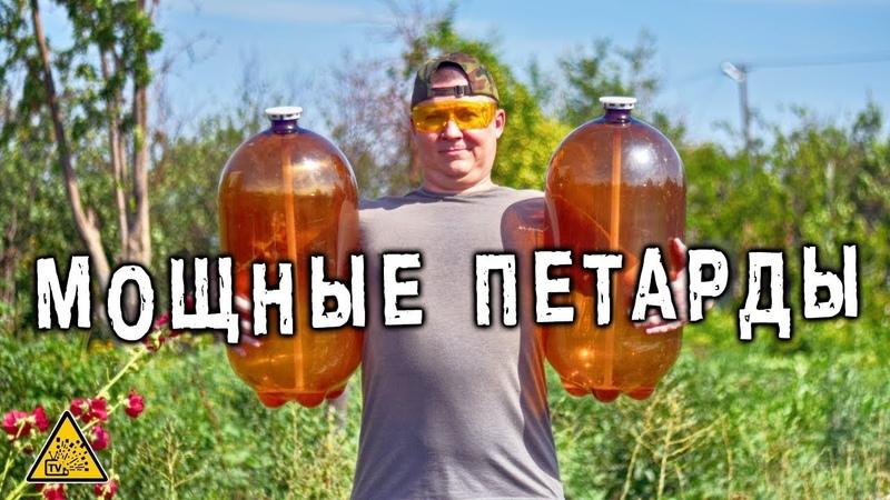 🔥 Тест МОЩНЫХ петард в 30 ЛИТРОВЫХ кегах с водой