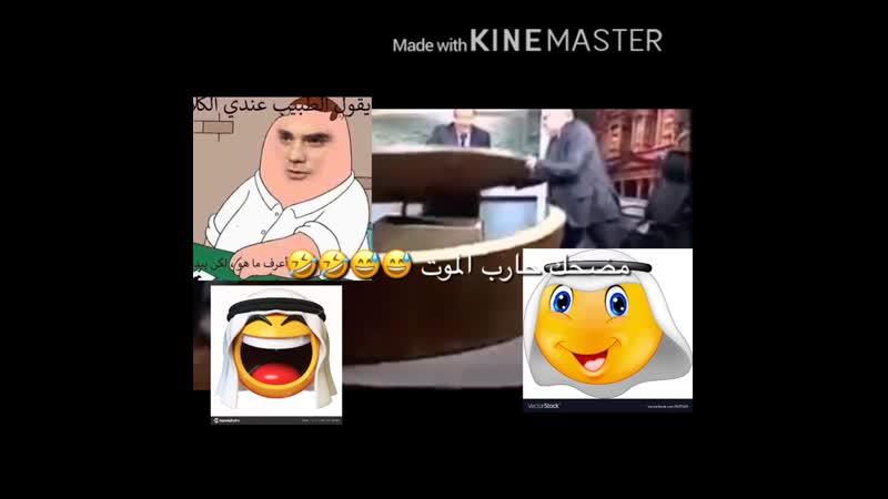 ARAB FUNNY مضحك DEBATES مناظرة MOMENTS 👳🏿♂️👳🏿♀️👳🏿♀️👵🏿🤶🏿 fortnite hax free 2021 donload xxxtentacion موسيقى الراب
