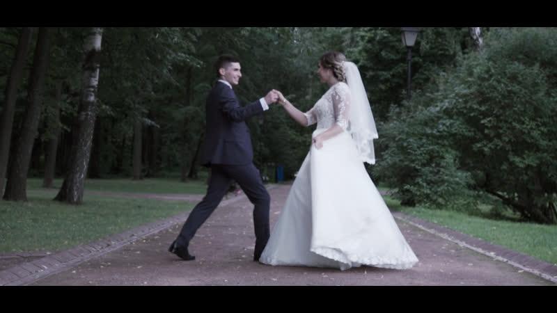 Anna Artur Wedding Day