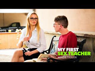 Kenzie taylor - my first sex teacher