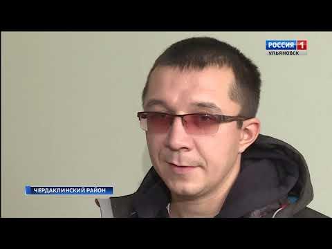 филат ульяновск криминал фото площадка была местом