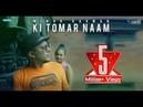 MINAR Ki Tomar Naam Official Music Video Angshu Tune Minar Lyrics Asif Iqbal Music Sajid
