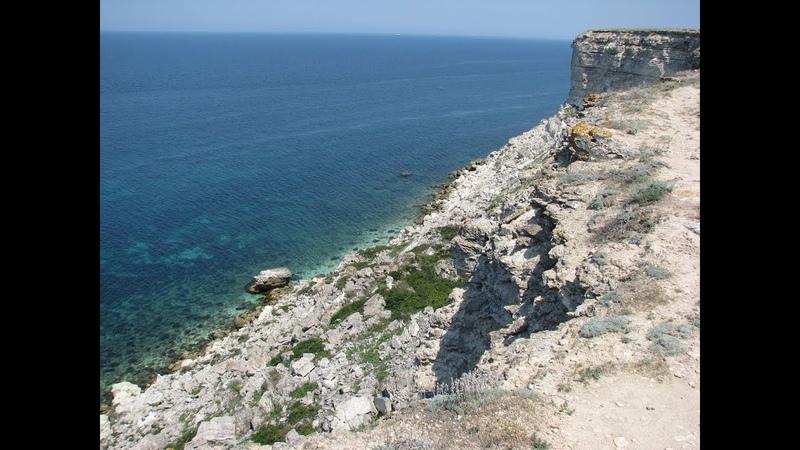 Крым Тарханкут Джангуль необыкновенная красота