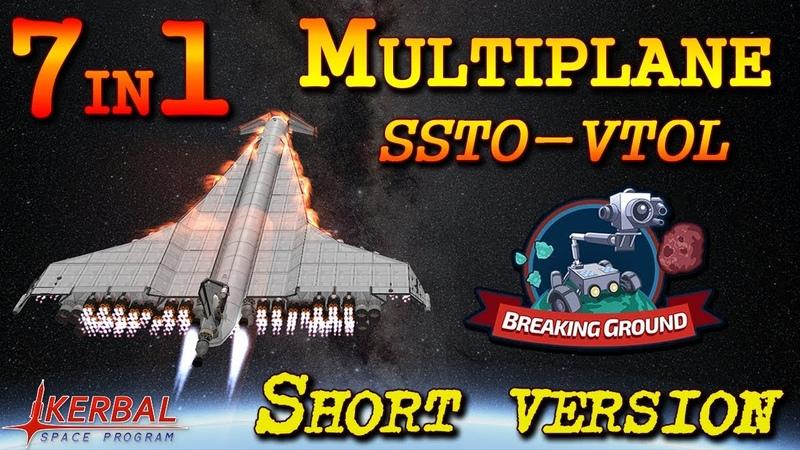 7in1 | ∞ Space MATRYOSHKA ∞ | KSP Breaking Ground DLC