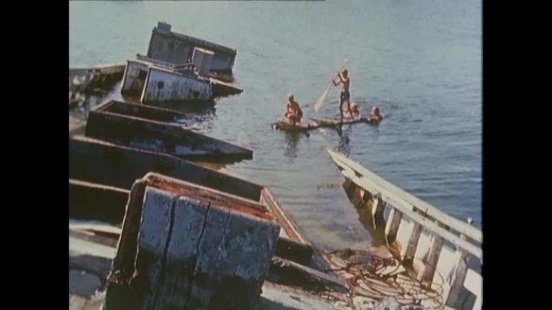 На острове Сальткрока 8 серия