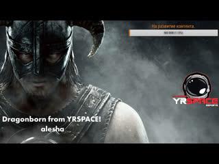 Dragonborn from YRSPACE! alesha