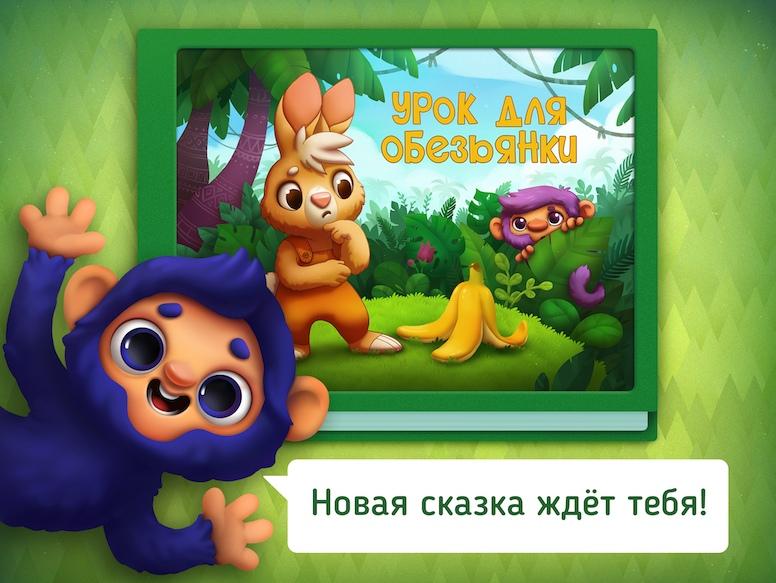 J68LZ 2KFuA - Маленькие истории: сказки, книги на ночь для детей