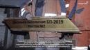 Проходчики участка № 2 шахты Комсомольская досрочно выполнили годовой план