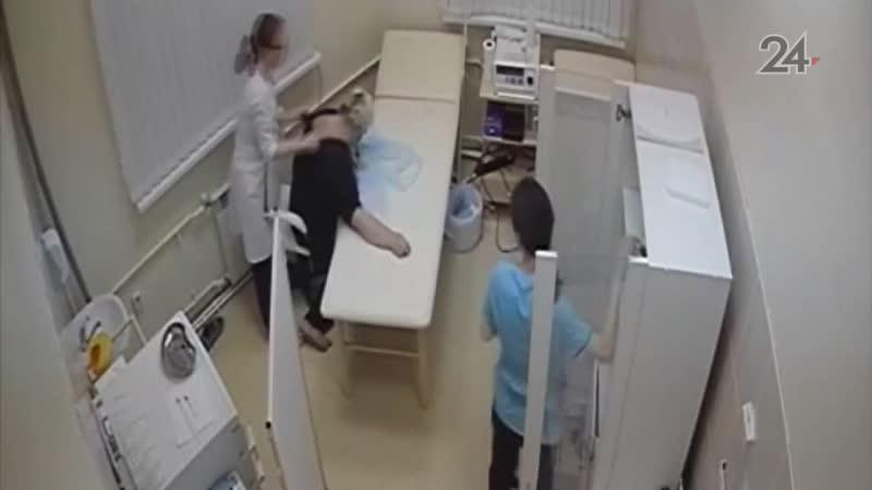 Директора казанской клиники для похудения осудили после смерти пациентки