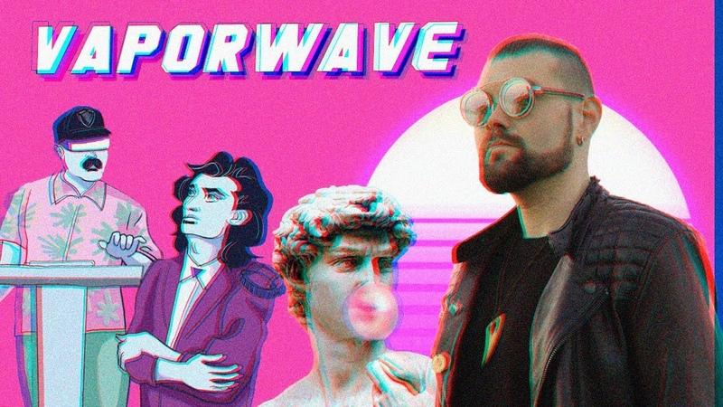 Почему РЕТРО так популярно VAPORWAVE | Арт-Бланш