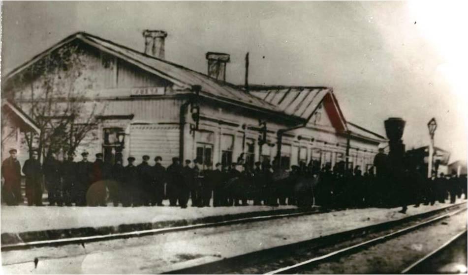 Старинные фотографии города электросталь является