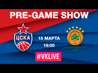 CSKAbasket Pre-Game Show (Панатинаикос)